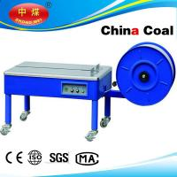 Buy cheap low table CHINA COAL 2015 automatic strapping machine from Wholesalers