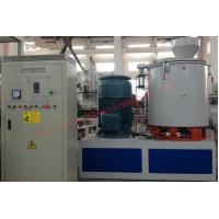 China PP PE PVC mixing machine, plastic mixer group color mixer machine, hot and cooling mixer factory