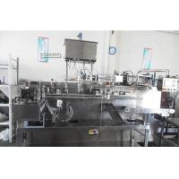 Buy cheap High Precision Automatic Liquid Pouch Packing Machine Optional Screen Display from Wholesalers