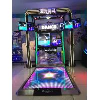 China Single / Two Players Mode Dance Game Machine ,  Led Screen Dance Arcade Game factory