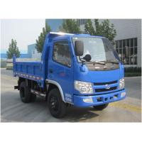 Buy cheap Payload Light Duty Trucks 4×2 Driving Type Vehicle Assembly Line Auto Assembly from wholesalers