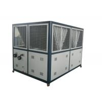 China Injection Mold Industrial Air Cooled Screw Water Chiller AC-100AS factory