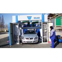 Buy cheap Autobase Wash Systems Average Electricity Consumption 0.4-0.6 degree Wash One Car from Wholesalers