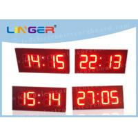 China 4 Digits Industrial Digital Clock , Wall Mounted Digital Clock With Hanging Brackets factory