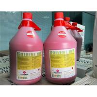 China Environment - Friendly Spectra Polaris Ink , Digital Printing Flora Solvent Ink factory