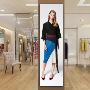 China Big Screen LCD Video Wall 4k Full HD , Vertical Interactive 3x1 Video Wall factory