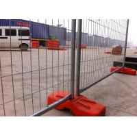 China Easy Setup Temporary Fence Panels Portable Security Fence For Commercial on sale
