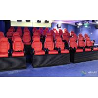 China Customized 5D Movie Cinema Theater Dynamic Film Simulation System factory