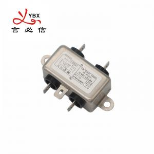 China 90dB Low Pass EMI Filter 50.60HZ AC Power Noise Filter factory