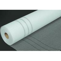 Buy cheap 5 * 5mm 120g / M2 Adhesive Fiberglass Mesh For Wall Reinforcing from Wholesalers