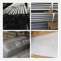 Buy cheap 17-4PH, UNS S17400, 630 precipitation hardening stainless steel sheets / plates / strips from Wholesalers