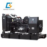 China Electricity Perkins Diesel Generator 55kva 66kva 1103A-33TG2 Engine Power ISO CE Approval factory