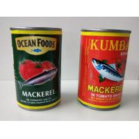 China Mackerel Fish Can / Healthiest Canned Mackerel Rich Vitamins And Minerals on sale