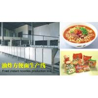 Buy cheap High Automation Instant Noodle Making Machine 45g - 120g Weight Noodle Cake from Wholesalers