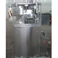 Buy cheap ZP420D-37D effervescent tablet press machine/tablet pill press machine/rotary tablet press from Wholesalers