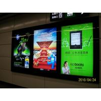 Buy cheap Top Grade Indoor Light Box Poster Printing Used In Subway from Wholesalers