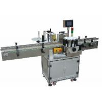 China Labeling Machine ZHTB02 factory
