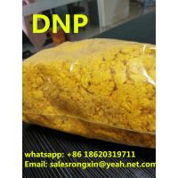 Buy cheap DNP Light Sensitive Weight Loss Powder 2 4- Dinitrophenol Yellow Color from Wholesalers