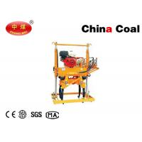 Buy cheap XYD-2 Hydraulic Ballast Tamping Machine from Wholesalers