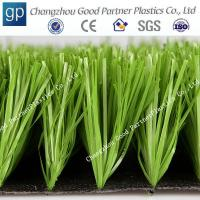 China School soccer playground artificial grass mat on sale