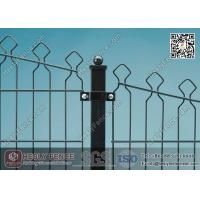 China 868 Decorative Twin Wire Fence Panels | Double Wire Mesh Fence | Garden Fence on sale