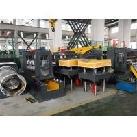 China Full Automatic Steel Coil Metal Slitting Line Of Steel Slitter Machine Optional Width factory