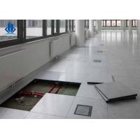 Buy cheap Antistatic 600*600mm Wooden Raised Floor Replacement Tiles HPL Surface from Wholesalers