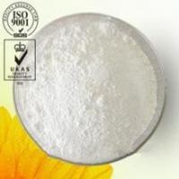 Buy cheap Cellulose Microcrystalline Health Care Product Food Additive CAS 9004-34-6 from Wholesalers