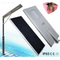 Buy cheap 2015 NEW Rechargeable Battery Power Source and Garden Lights  50W all in one street light from Wholesalers