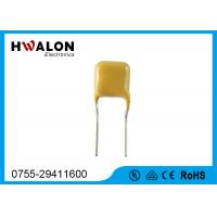 Buy cheap Epoxy Coating PPTC Thermistor Resistor With Resettable Circuit Protection from Wholesalers