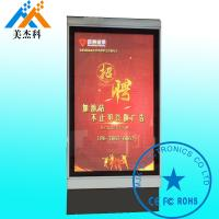 China 108 Inch High Resolution Android Based Digital Signage Screen Advertising For Gas Station on sale