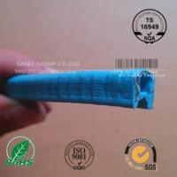 Buy cheap Steel Reinforced Edging Strip;self grip door pvc edging trim strips from Wholesalers