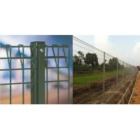 Buy cheap Roll Top BRC Welded Wire Mesh Fence Panels Galvanized / Powder Coated from Wholesalers