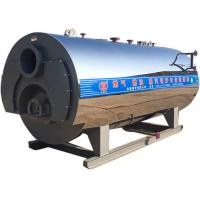 Buy cheap Oil & Gas Fired Industrial 4 Ton Steam Boiler price for rubber industry from Wholesalers