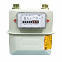Buy cheap Integrated Installation Prepaid Gas Meter Domestic Diaphragm With Metal Case from wholesalers