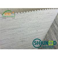 Buy cheap White Men's Suit Hair Interlining Canvas And Goat Hair 160cm Width from Wholesalers