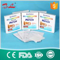 Buy cheap Cold & hot Pain Relief Patch with menthol5% capsicum0.03% from Wholesalers