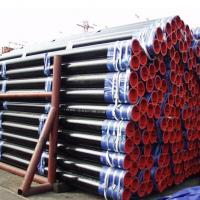 Buy cheap Grooved Fire Fighting Steel Pipes from Wholesalers