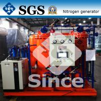 Buy cheap /BV/CCS/ISO/TS New energy PSA nitrogen generator system from Wholesalers