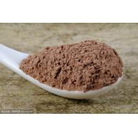 China A Class Natural Cocoa Powder Delicious Food Additives With Reddish Brown To Dark Brown factory