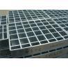 Buy cheap metal grate flooring/stainless steel grates/metal grate flooring/steel bar from wholesalers