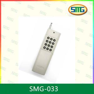Wireless Universal Remote Long Distance Transmitter SMG-033