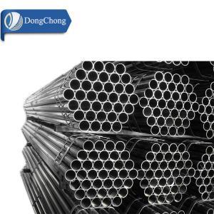 China Plain Round Aluminium Hollow Pipe For Scaffold 8-1000mm Diameter factory