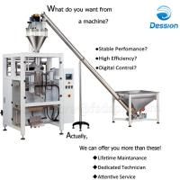 DS-720DZ Powder packing machine powder filling packaging machine automatic powder bag packaging machine .jpg