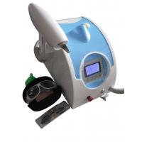 Buy cheap q switched nd yag laser tattoo removal 8 inch color touch screen from wholesalers