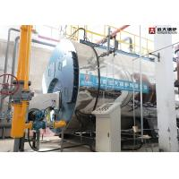 Buy cheap Waste Oil Fired Fire Tube Steam Boiler / Three Pass Gas Lpg Cng Boiler from Wholesalers