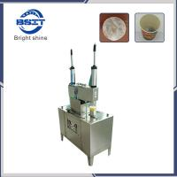 Buy cheap 2 sealing head for greeTea Cup Hidden Packing Machine for BS828 from wholesalers