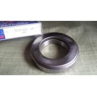 Buy cheap TK70-1a1 Automobile Bearings NSK Low Friction Bearings High Speed from Wholesalers