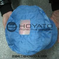 Buy cheap Durable Clean Room Cap , Dustproof ESD Protective Caps For Laboratory from Wholesalers