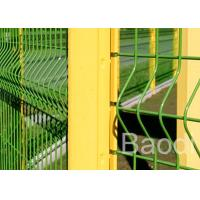 Buy cheap Mild Steel PVC Coated Wire Mesh Fence Curved Panel Anti Rust / Corrosion from Wholesalers
